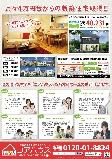 141206_fuji_ura