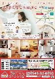 150221_fuji_omote