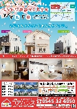 150404_fuji_omomte