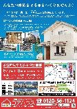 コア富士20160507