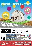 20160521_fuji_omote