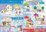 fuji_20160618
