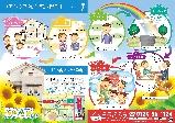 20160716_fuji