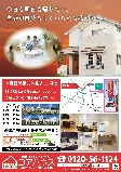 20160924_fuji