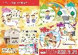 fuji_20161112_omote