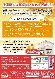 161126_fuji_omote