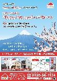 20170121_fuji