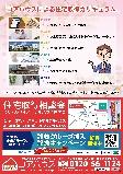 170225_fuji