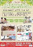 170408_fuji_omote
