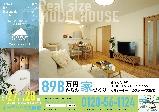 fuji_20170527
