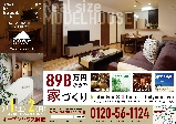 20170701_Fuji