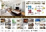 20170729_焼津