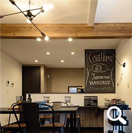 カフェ風のカウンタースペース