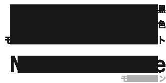 相反する白と黒。しかしいつまでも飽きのこない配色Concept で、モダンかつシンプルに仕上げたテイスト。モノトーン